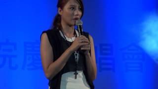 A-Lin-《P.S我愛你&現在我很幸福&好朋友的祝福》【2013工研院院慶演唱會】