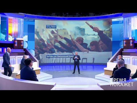 Украина: националисты и