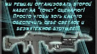 Фильм Смерть Сценаристов Ранеток
