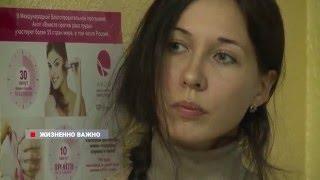 видео Где в Барнауле можно пройти бесплатное обследование молочной железы?