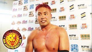 G1 CLIMAX 28 Night2 (July 15) - Post-match Interview [4th match]