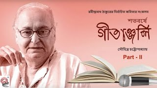 Shatoborshey Gitanjali - Part 2   Soumitra Chattopadhyay   Tagore Poetry Collection