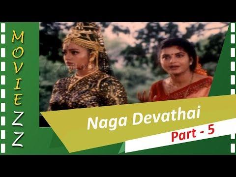Naga Devathai Full Movie Part 5