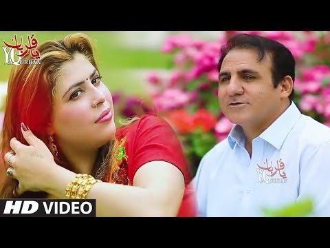 Pashto New Songs 2018 HD Bas Meena Muhabbat Dy DR Jehanzeb Bangash Pashto New Hd Songs 1080p