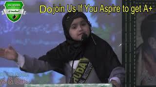 Amazing Urdu Speech by 9 year Girl | Student of AL-HUDA