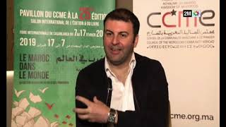 Salon du Livre de Casablanca 2019 - David Serero interview sur 2M