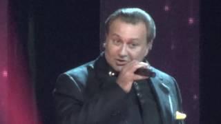 Расскажи - Валерий Курас и группа Республика