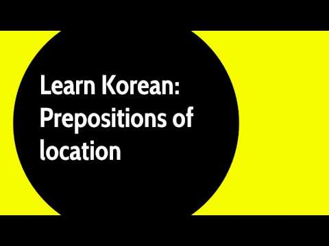 How To Use Prepositions In Korean