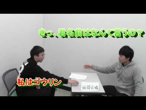 HOW TO SURVIVE IN JAPAN 留学生のアルバイト + 英語翻訳あり