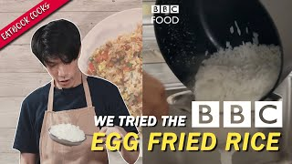 We Tried the Viral BBC Fried Rice   Eatbook Cooks   EP 36