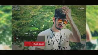 اغنيه عاند -محمد الشحي