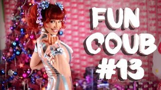 FUN COUB compilation #13 | Подборка лучших приколов №13