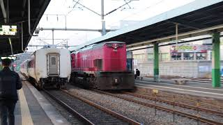 [단편 영상] 경부선 신탄진역 장폐단화물열차 #3055…