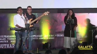 Nivas K Prasanna performs Konji Pesida Venaam from Sethupathi
