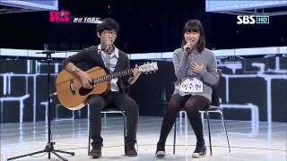 Akdong Musician [Do not Cross Your Leg] @KPOPSTAR Season 2