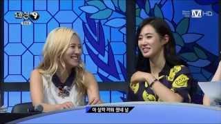 We Love Hyoyeon (Dancing9) - Stafaband