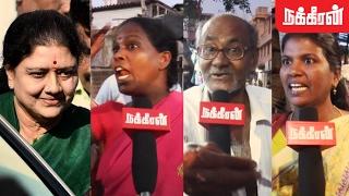 ஏத்துக்கமாட்டோம் - Sasikala to be next Tamil Nadu chief minister