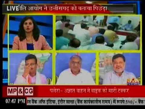Development issue in CG:Sunil Soni,Ravikant Kaushi,Dhananjay Singh Thakur on Sadhna News(RK Gandhi)