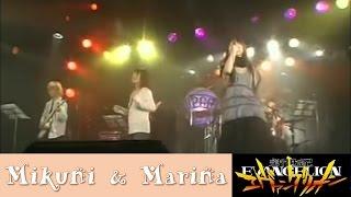 Evangelion Zankoku Na Tenshi No Teeze 11 (live Version)