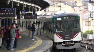 暫定8連の車両? 京阪13000系 13022F (回送?行き) 中書島通過
