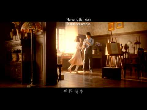 Love that came Late [Eng subs+ Rom.]/爱来得太晚 by Ai Cai Jie: Dangerous Liasons 2012