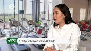 Фитнес бизнес  секреты успеха | 15.05.2017