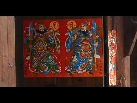 Legends of Ancient China Episode 13: The Door Gods 门神