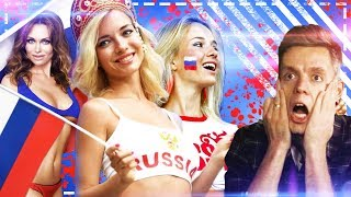 ШЛЮХИ-БОЛЕЛЬЩИЦЫ / вДудь, чемпионат мира и футбол
