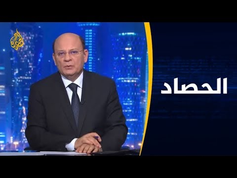 الحصاد- هجمات الحوثيين المتواصلة ضد السعودية  - نشر قبل 3 ساعة
