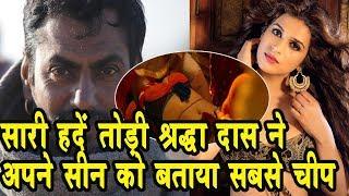 Film Babumoshai Bandookbaaz में सबसे ज्यादा Bold Scene  Shraddha Das के, खुद श्रद्धा ने किया खुलासा