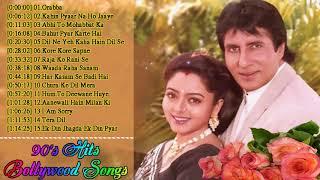 हिन्दी दर्द भरे गीत | 90 's Evergreen | Hindi Sad Songs | प्यार में बेवफाई का सबसे दर्द भरा गीत