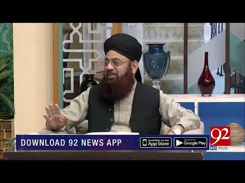 SUBH-E-NOOR With Nazir Ahmed Ghazi | 27 November 2019 | TSP