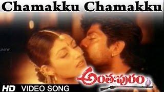 Anthapuram Movie  Chamakku Chamakkule Video Song  Sai Kumar, Jagapathi Babu, Soundarya