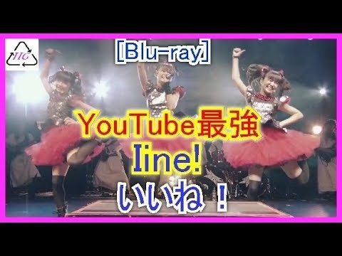 BABYMETAL ‐ Iine!👍いいね! 最高画質[Blu-ray]ブルーレイ P-1 ▶4:27