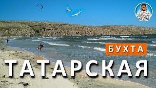 видео Как добраться на курорты Азовского побережья Крыма