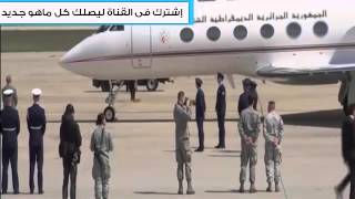 استقبال مهين لرئيس حكومة الجزائر بواشنطن والجزائريون غاضبون