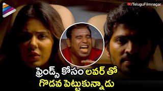 Friendship Day BEST Scene | Vaibhav Fights with Sonam Bhajwa | Pandavullo Okkadu | Telugu FilmNagar