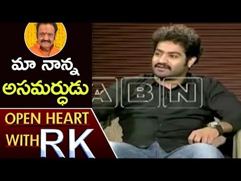 Jr NTR Praises his Father Hari Krishna | Open Heart With RK | ABN Telugu