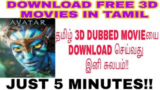 How to download 3d movies in tamil|tamil 3d dubbed movies|tamil all in all