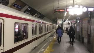 北大阪急行8000形 8007 淀屋橋駅を発車 千里中央行き