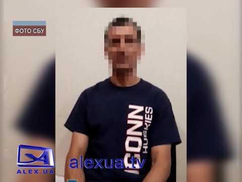 Телеканал ALEX UA - Новости: СБУ припинила діяльність прихильників ЗНР