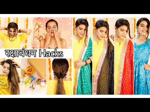 रक्षाबंधन Hacks Every Girl should Know | Outfit, Diy Rakhi, Skin, Hair, Hairstyle | Super Style Tips thumbnail