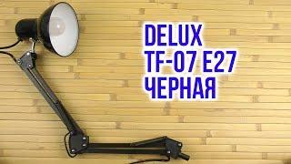 Розпакування Delux TF-07 E27 Чорний