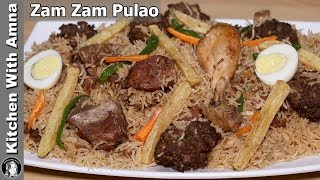 Zam Zam Pulao Recipe | Eid Special Yakhni Pulao | Kitchen With Amna
