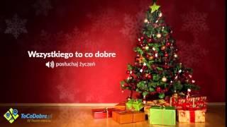 Życzenia świąteczne: Boże Narodzenie i Nowy Rok 2015/2016