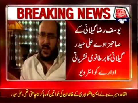 Al-Qaeda Wants Freed Of Zawahiri's Family In Exchange Of Ransom: Ali Haider Gillani