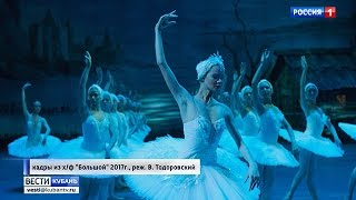 Фильм Валерия Тодоровского «Большой» вышел на экраны
