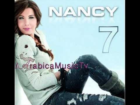 نانسي عجرم   عيني عليك  neeew 2010