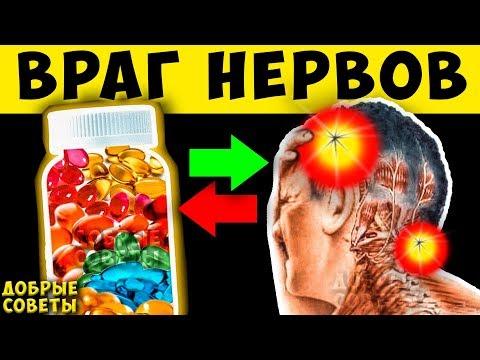 Все Болезни от Нервов! Витамины и Продукты от Стресса и Нервов, которые на Самом деле Работают
