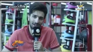 لاعب نادي القادسية الكويتي فهد الأنصاري جاب العيد